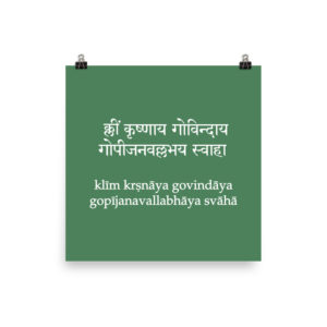 poster with Krishna mantra klim krishnaya govindaya gopijanavallabhaya svaha in sanskrit and transliteration with latin characters
