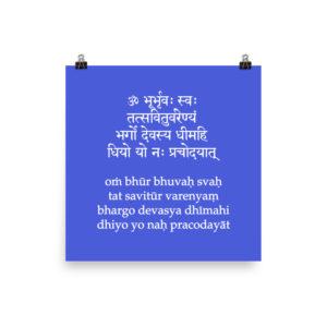 poster with Gayatri mantra Om Bhur Bhuvah Svah Tat Savitur Varenyam Bhargo Devasya Dheemahi Dhiyo Yo Nah Pracodayat in sanskrit and transliteration with latin characters