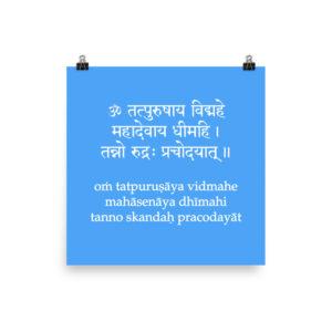 poster with Skanda Gayatri mantra Om tatpurushaya vidmahe mahasenaya dhimahi tanno skanda pracodayat in sanskrit and transliteration with latin characters