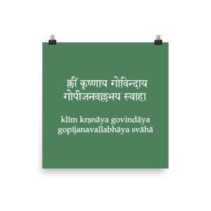 poster with Krishna mantra klim krishnaya govindaya gopijanavallabhaya svaha in sanskrit and transliteration with latin characters