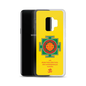 Samsung S9 phone case with Shree yantra and Lakshmi mantra Om Shreem Hriim Kliim Hriim Shrii Mahaa Lakshmyai Namaha and Om symbol
