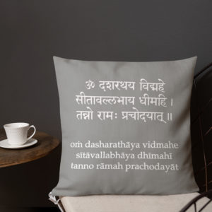 Brahma mantras - Dharmavidya